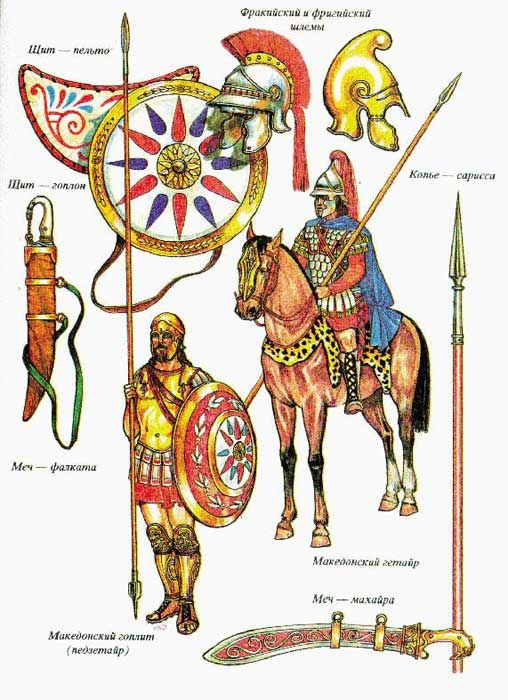 Persian clipart alexander the great Artist cavalry army 133 pikeman