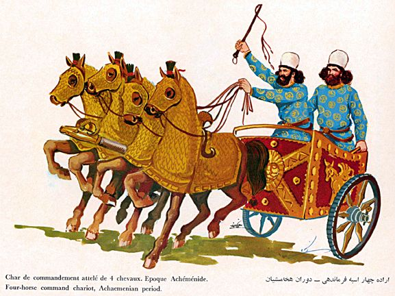 Persian clipart chariot Uniforms Military images Persian 4: