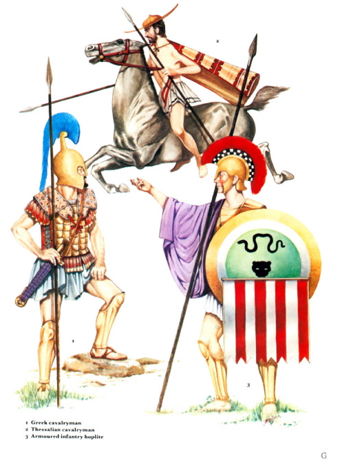 Persian clipart alexander the great 500 Illustrations Wars  Persian