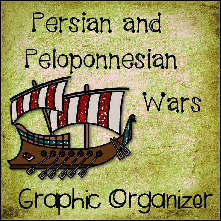Persian clipart greek war This Persian images and Wars