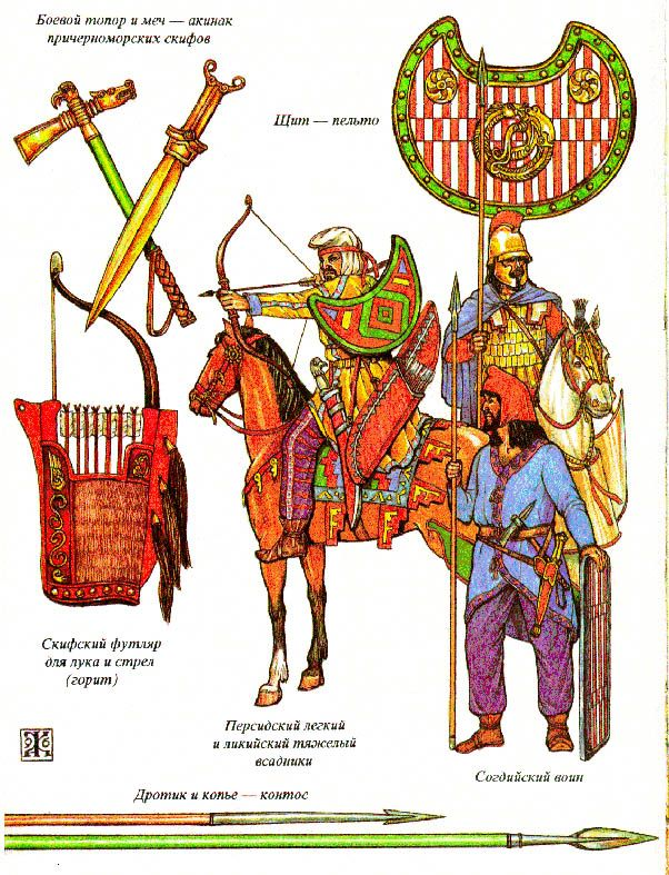 Persian clipart greek warrior Guerres Search on Pinterest warrior