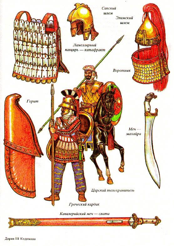 Persian clipart greek warrior Greeks and best images this