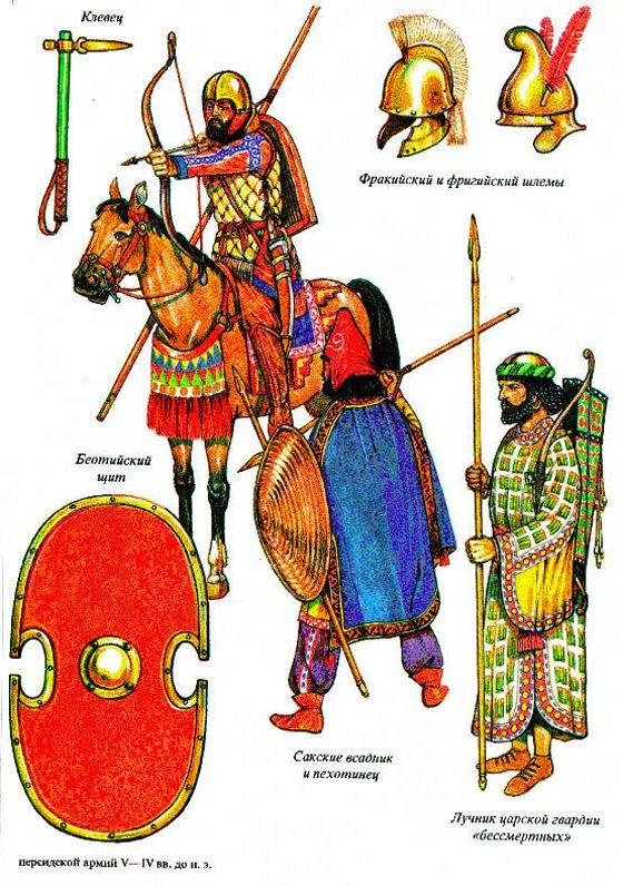 Persian clipart greek warrior Art Soldier Clip Art Army