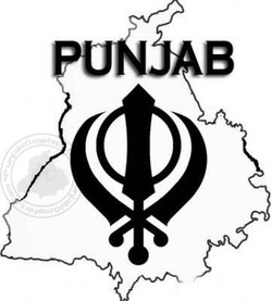Persian clipart punjab State INFOPUNJAB part the a