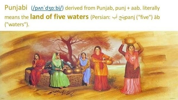 Persian clipart punjab From non Punjabi don't the