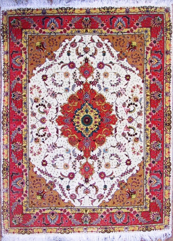 Persian clipart rug Rugs Rug Persian 11 This