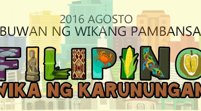 Philipines clipart buwan ng #5