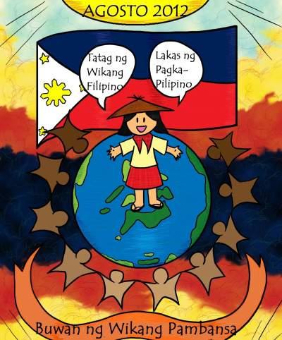 Philipines clipart buwan ng #4
