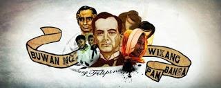 Philipines clipart buwan ng #15