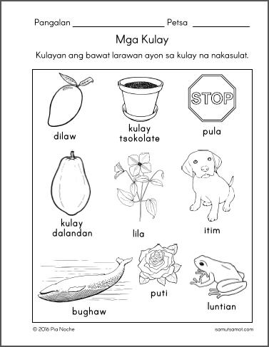 Philipines clipart larawan #9