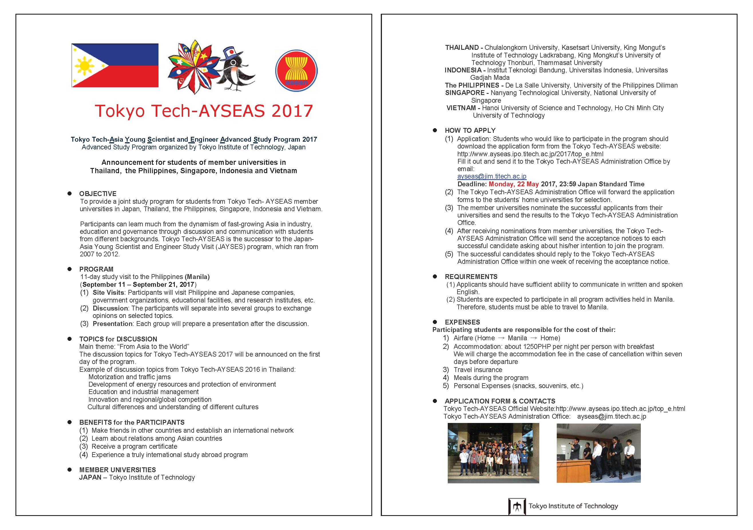 Phillipines clipart student discussion Tech AYSEAS2017_Program_Outline Application Tokyo AYSEAS