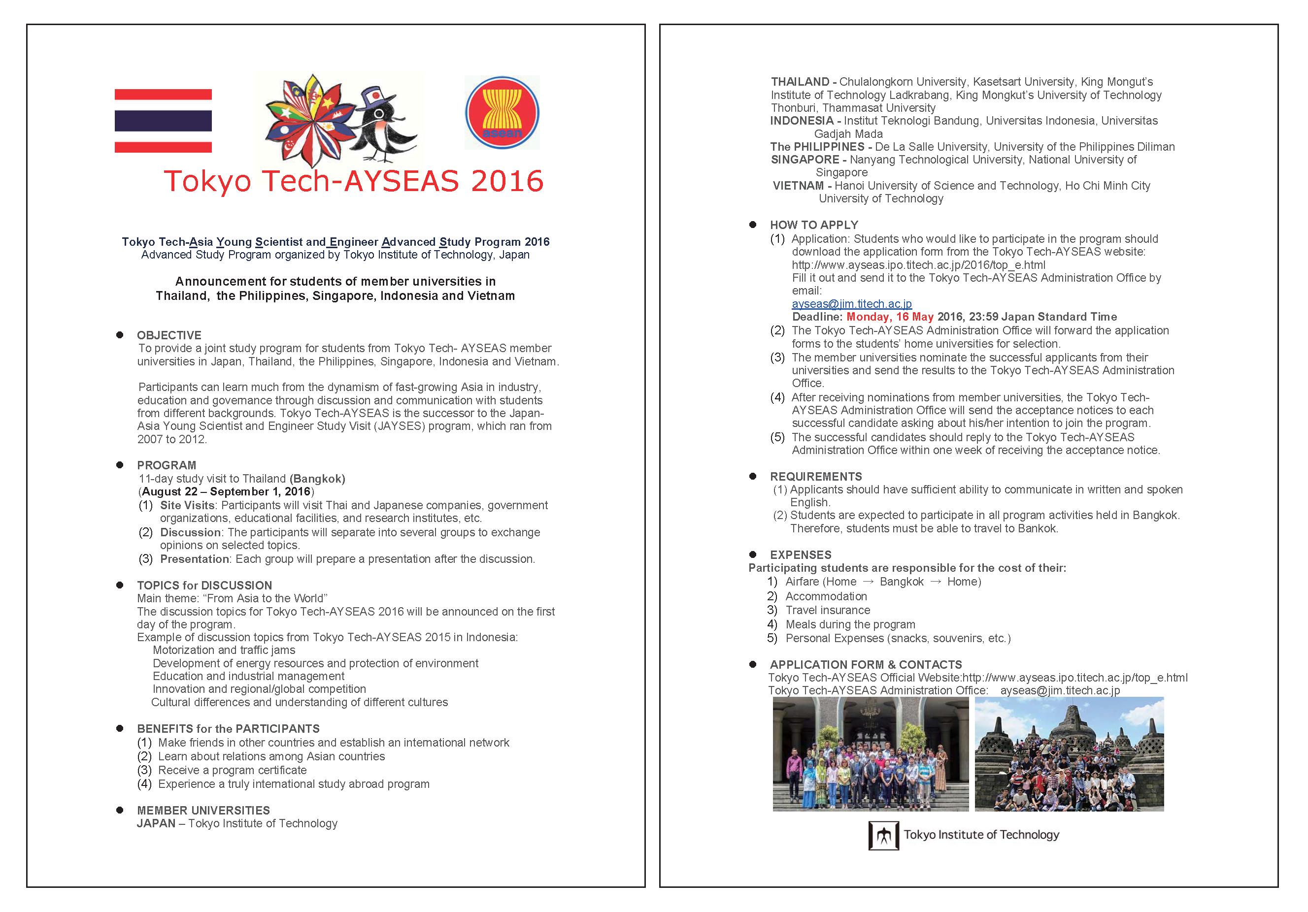 Phillipines clipart student discussion Tech AYSEAS2016_Program_Outline Application Tokyo AYSEAS