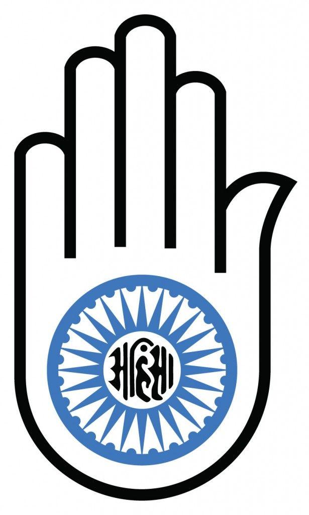 Philosopher clipart athens Encyclopedia Jain_hand Jain Pinterest on