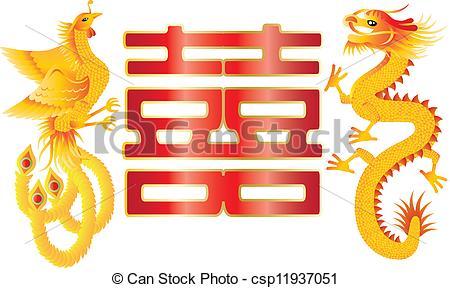 Phoenix clipart hong Clipart  dragon Dragon Vector