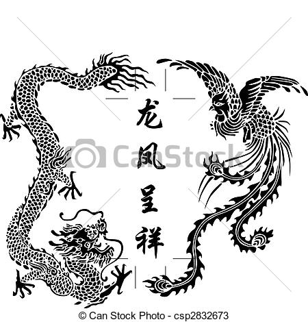 Drawn chinese dragon phoenix And Phoenix with Vector dragon
