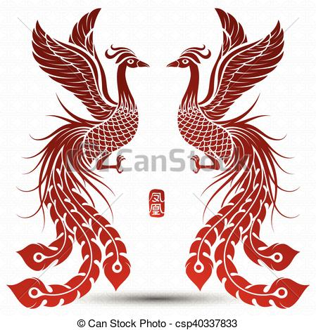 Phoenix clipart hong Of   Chinese Illustration