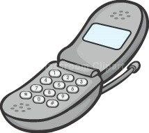Phone clipart transparent background Transparent Telephone 44 : clipart
