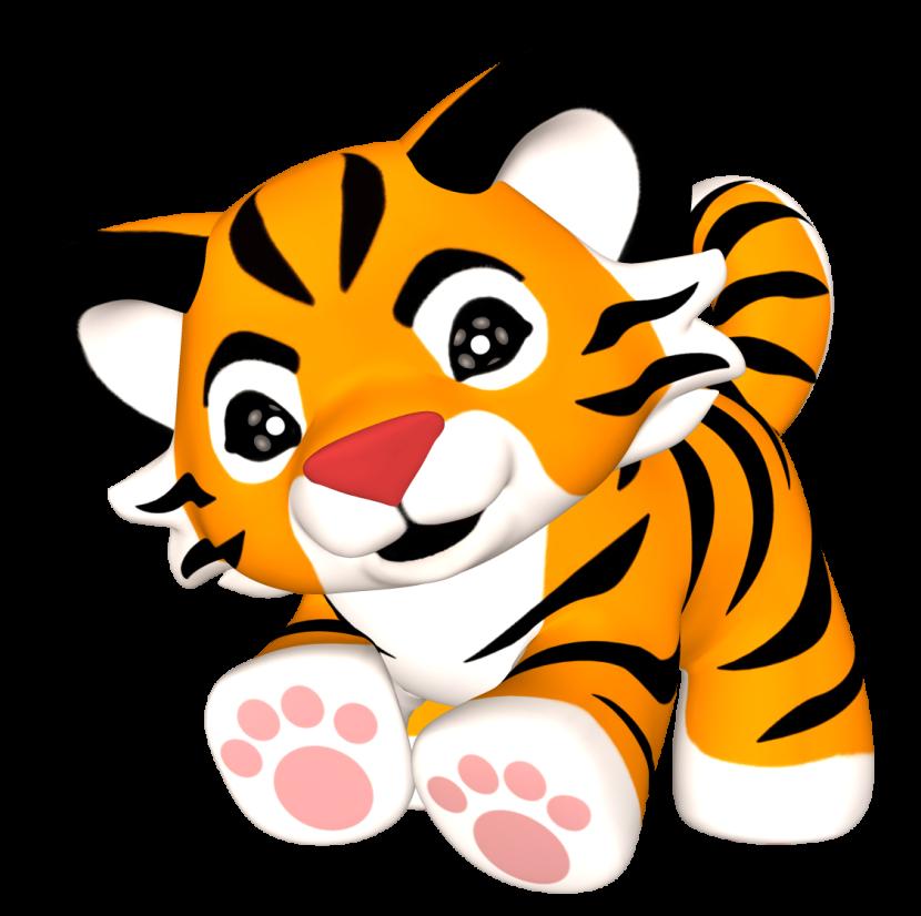 Tigres clipart graduate #2