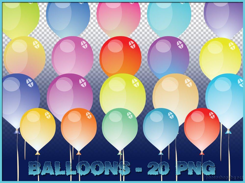 Photoshop clipart balloons » Photoshop Clipart Balloons Balloons