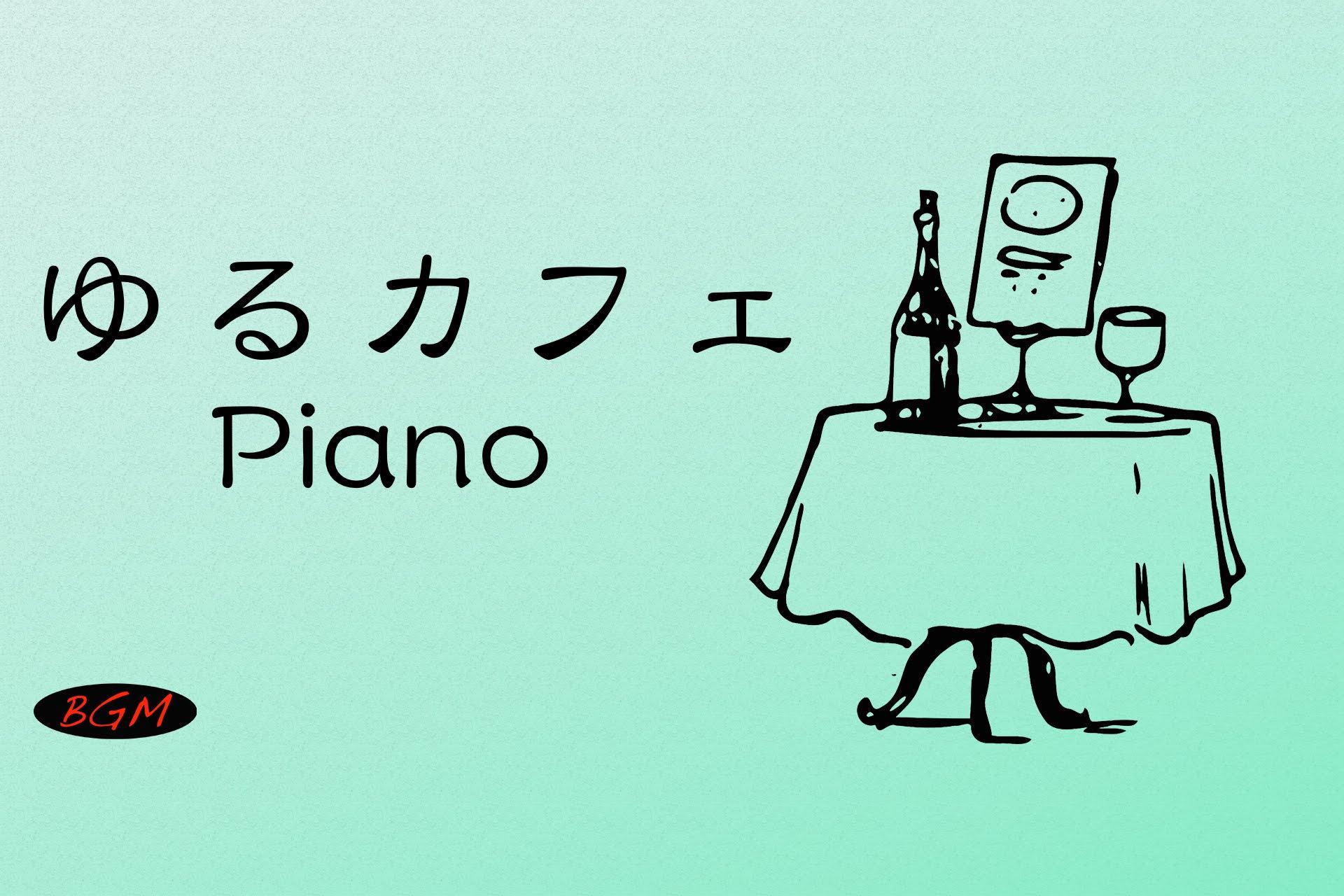 Piano clipart instrumental Nova &  Study Instrumental