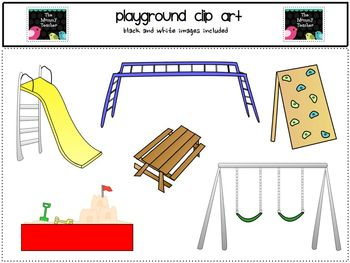Picnic clipart playground Park} Playground Clip {or Clip