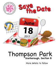 Picnic clipart save the date #15