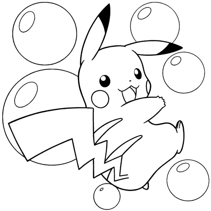 Pikachu clipart colouring page #2