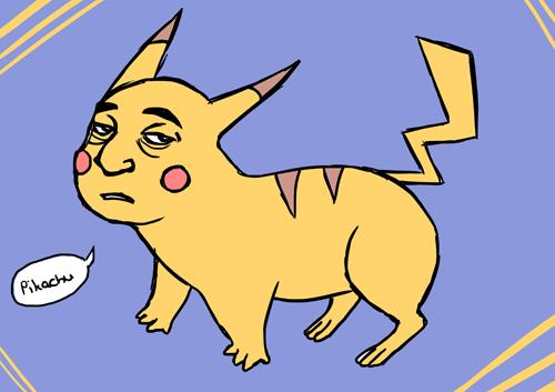 Pikachu clipart electric #9