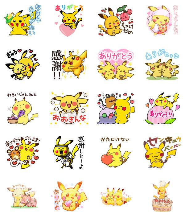 """Pikachu clipart japan The total for """"Thank all"""