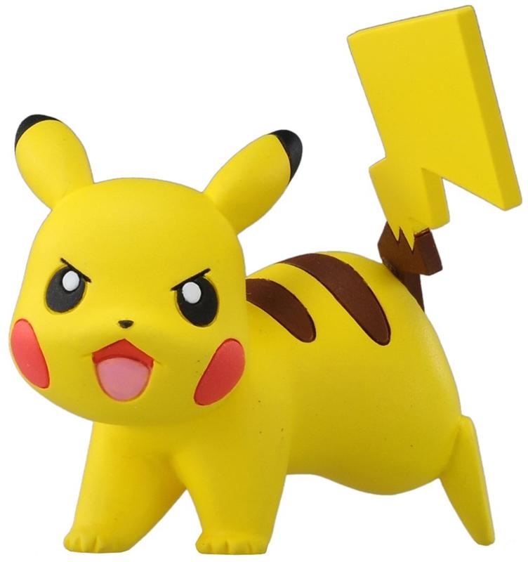 Pikachu clipart mini #4