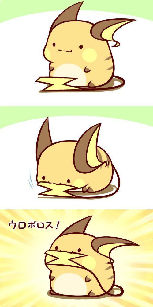 Pikachu clipart mini #10