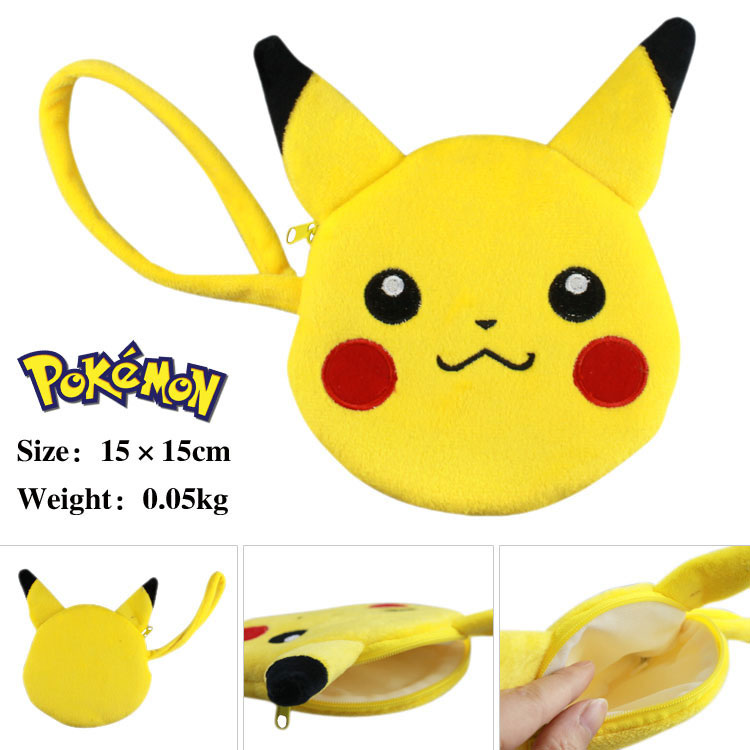 Pikachu clipart mini #7