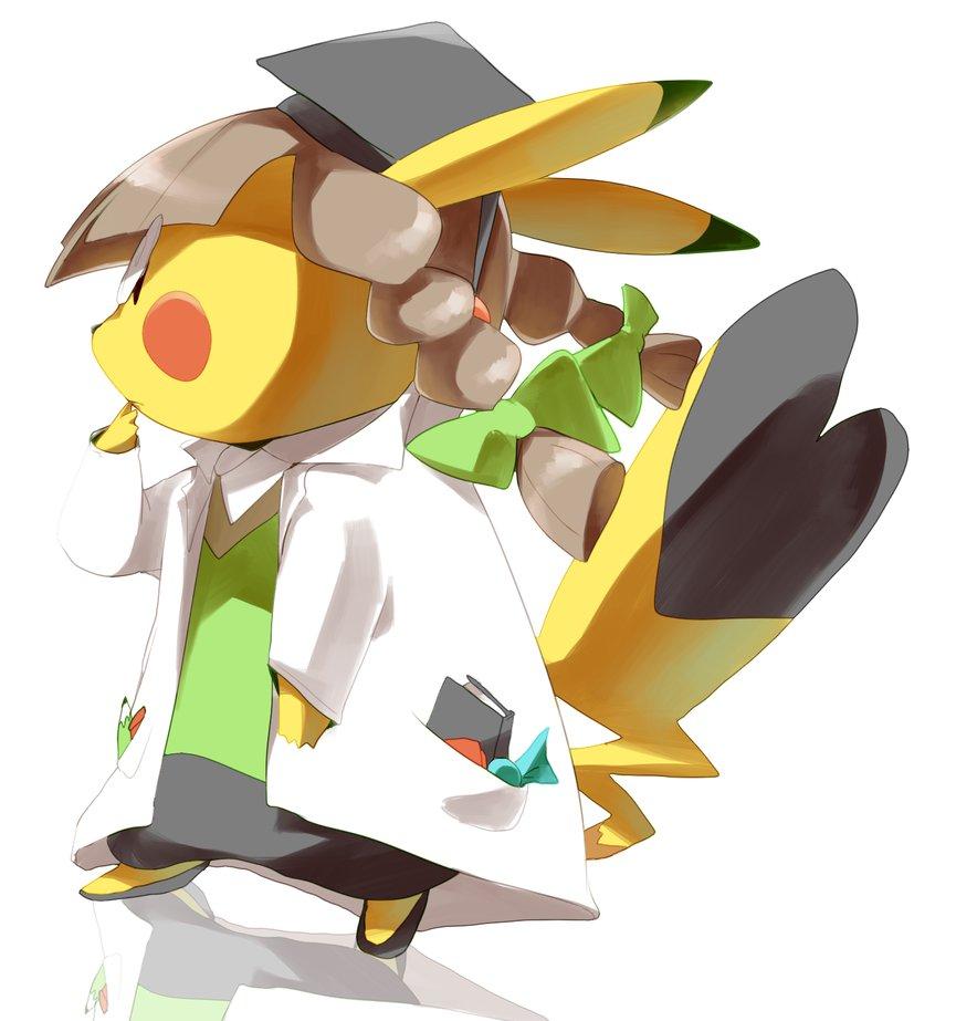 Pikachu clipart nerd Eeveebomb on by nerd by