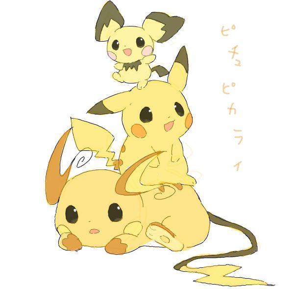 Pikachu clipart pokemon pichu ^ Pichu 20+ Best ^