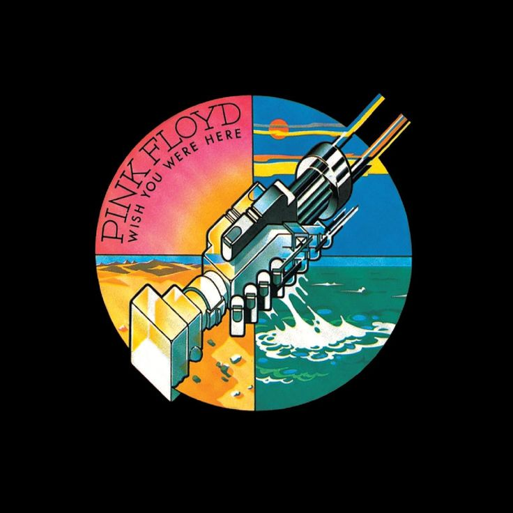 Pink Floyd clipart alternate #1