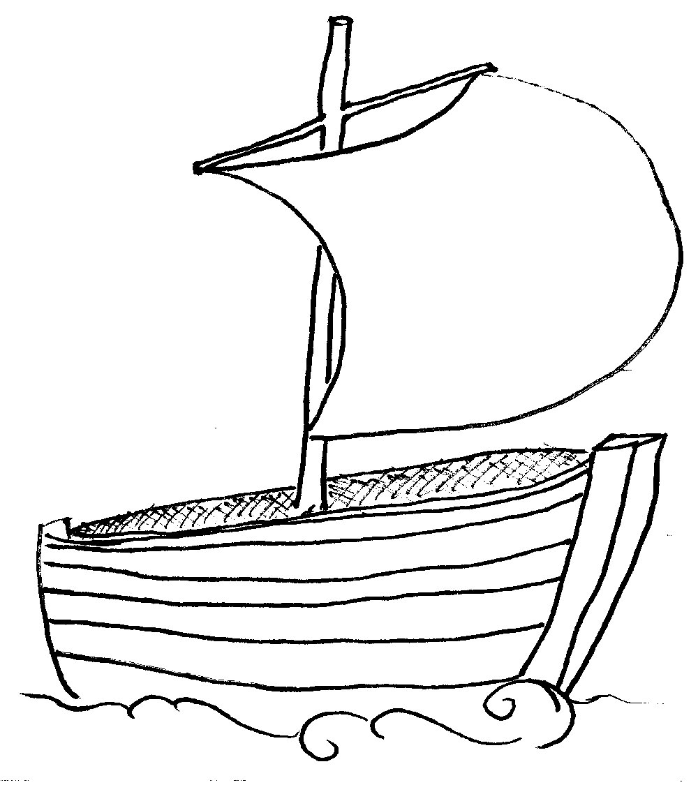 Simple clipart boat #14