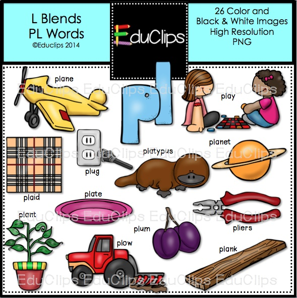 Pl clipart Not Same the – Clipart