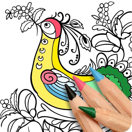 Pl clipart bazaar Download Cafe Book Coloring Bazaar