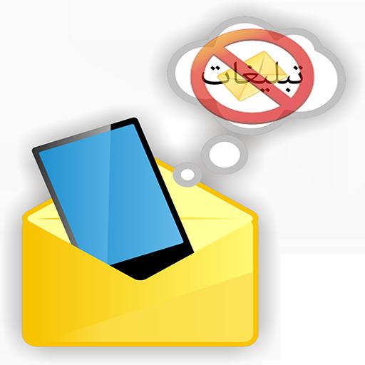 Pl clipart bazaar تبلیغاتی Apps پیامک ضد Cafe