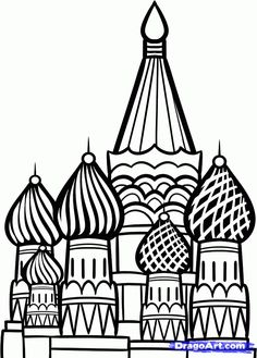 Architecture clipart famous place By Moscow to Basil Step
