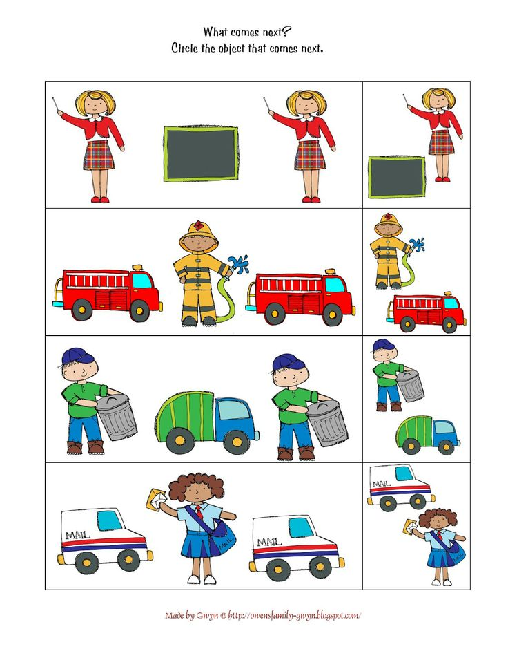 Places clipart community worksheet #4