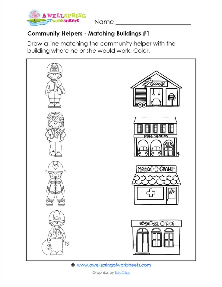 Place clipart community worksheet Community for kids kids the