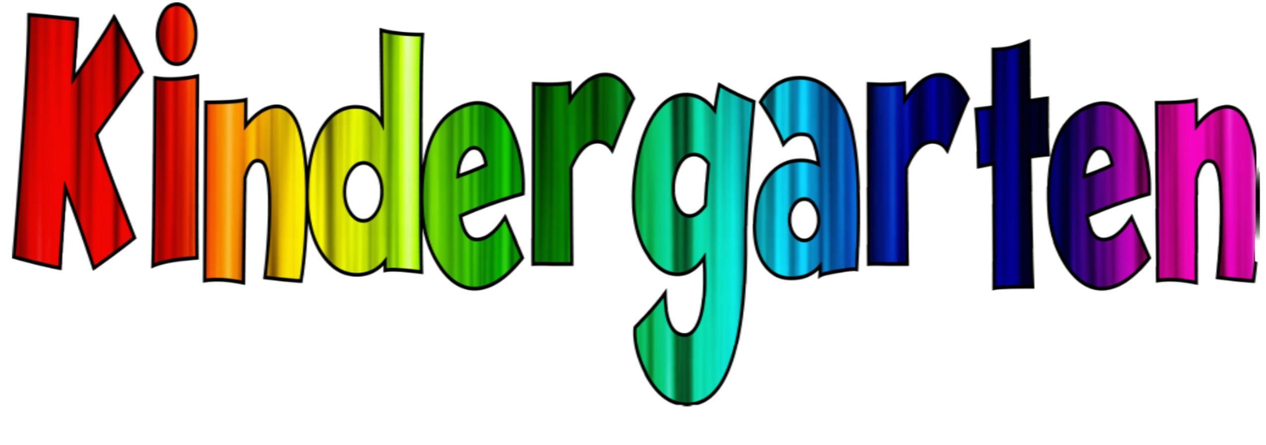 Garden clipart kindergarten #9