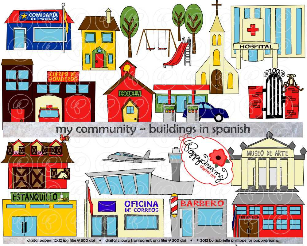 Places clipart #7