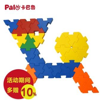 Plastic clipart child puzzle #11