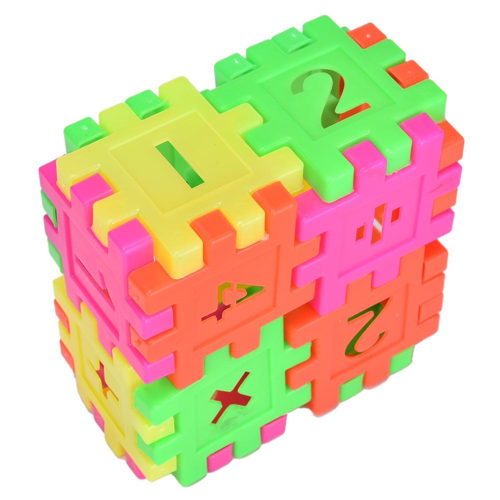 Plastic clipart child puzzle #14