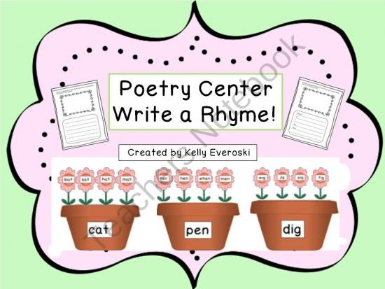 Poem clipart center #8
