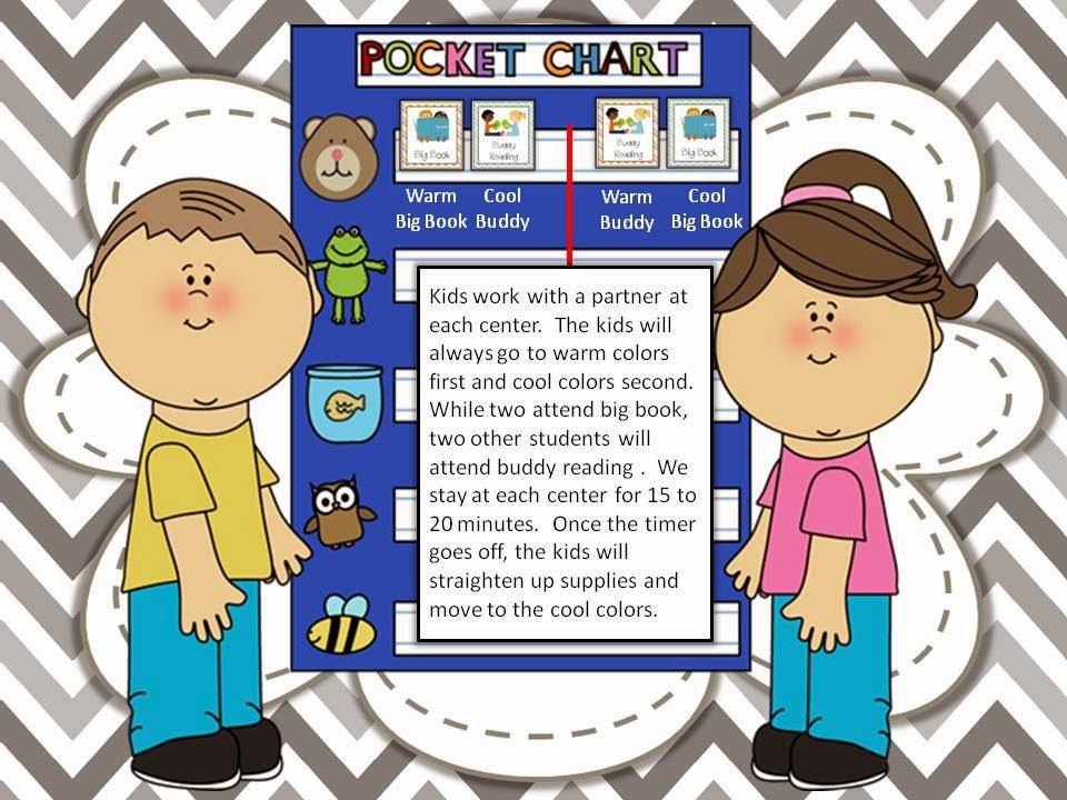 Poem clipart center #6