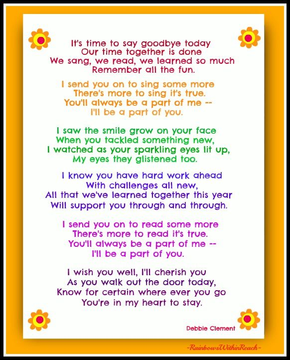 Poem clipart hard working student Thank 582×722 you poems Best