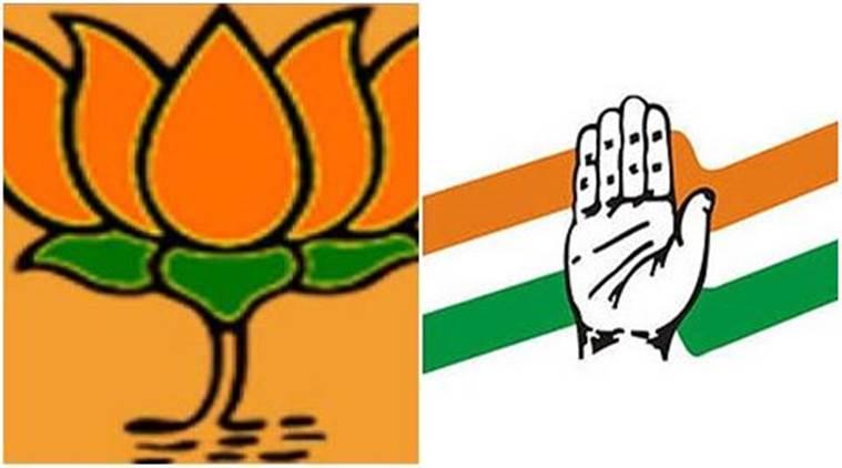 Political clipart congress BJP mukt Congress Krishna The